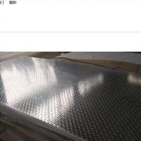 铝卷板,防滑铝卷板,五条筋花纹铝卷板