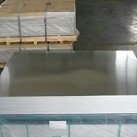 厂家直销 ALMn20铝锰合金棒 中厚板 零切