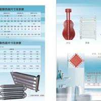 高頻焊翅片管散熱器廠 加工定做  旭東暖氣