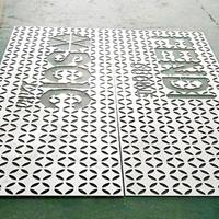 店面宣传牌镂空字样雕花铝单板