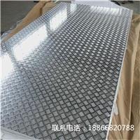 1060防锈五条筋花纹铝板