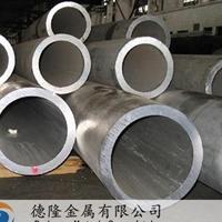 7A03铝管 空心铝管 铝合金空心管 无缝铝管