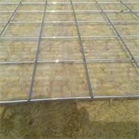 钢网插丝岩棉板专业生产厂家