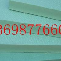 B1,B2级挤塑板生产厂家