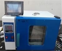 SF系列热保护器温度测试仪厂家直销