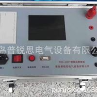 PRS系列陽極澆筑質量檢測儀