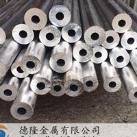 7A10铝管 7A10铝合金管 空心管 无缝铝管