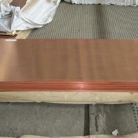 C5240(HP)铜线C5240(HP)供应