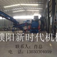 LM100铝粉加工设备铝锭粉碎机