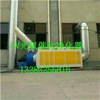 VOC环保设备 UV光氧催化废气净化器