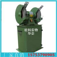 吸塵式電動砂輪機MC3325除塵式砂輪機