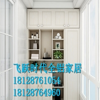 铝制衣柜橱柜铝型材成批出售厂家