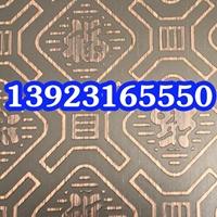 不銹鋼仿古銅板 不銹鋼鍍銅發黑板