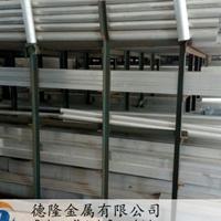 优质6006铝棒 6006-T6铝合金棒材