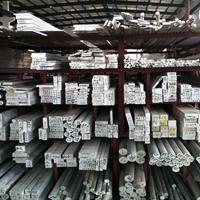 铝含量2A02 直销圆棒现货供应2A02可切割
