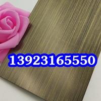 不銹鋼納米板樣品圖片納米不銹鋼板樣板照片