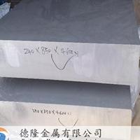 优质7A19铝板 7A19铝合金板材 附质保书