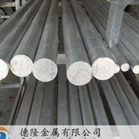 优良LD2铝棒 LD2铝合金棒材 高硬度