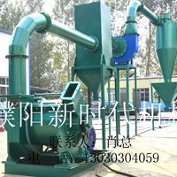 LM200铝颗粒机铝粉造粒机铝粉机