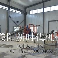 M40歐式水冷造粒機鋁粉機鋁粉生產設備