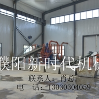 M40欧式水冷造粒机铝粉机铝粉临盆装备