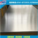 5083鋁板 超平板