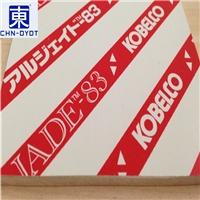 供应2A12铝板特殊规格 2A12西南铝