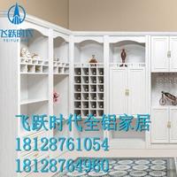 济宁全铝衣柜橱柜铝型材成批出售