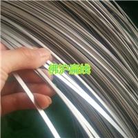 5052铝扁线 铝扁丝 氧化铝线