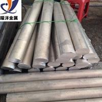 进口6061铝棒 6061高硬度铝棒
