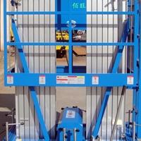 铝合金升降机厂家供铝合金升降平台