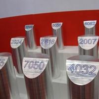 国标6061氧化铝棒 大小铝棒规格齐全 可零切