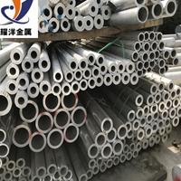6061铝管现货 6061铝管批发