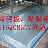 低價1060<em>折</em><em>彎</em><em>鋁</em><em>板</em>,汽車油箱防銹鋁合金板