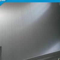 2米宽5083H32铝板厂家