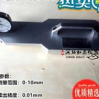 XLS-10型石膏板楔形棱边深度测定仪