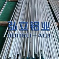 進口鋁AL3003H112鋁棒