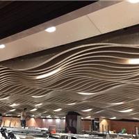 外墙装饰波浪形铝方通-木纹铝方通