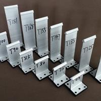 铝合金固定支座 铝镁锰板附件-支持定做