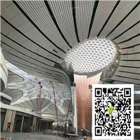 定制生产木纹铝方通弧形铝方通厂