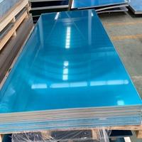5083铝合金铝板 5083铝板厂家价格