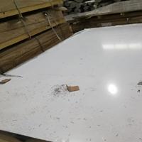 供应5A01铝合金板化学成分5A01铝板