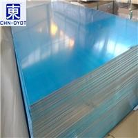 氧化铝板 6061-T651铝板厂家