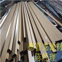 酒店幕墙造型木纹铝方通弧形铝方通定制