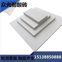 耐酸磚,耐酸瓷磚,耐酸耐堿磚廠家優點多