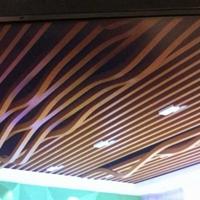 商場過道裝飾波浪型鋁方通定制廠家