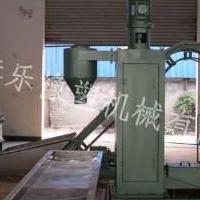低煙無鹵電纜料造粒機LSHF,LFZH