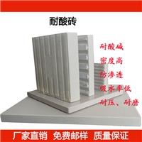 耐酸砖厂家生产釉面耐酸瓷砖代理防腐蚀砖