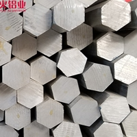 六角棒 方棒 异型棒 扁棒 矩形棒(铝排)