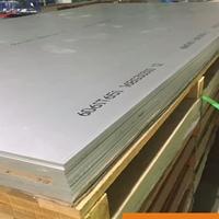 6063铝板表面光滑  6063贴膜铝板